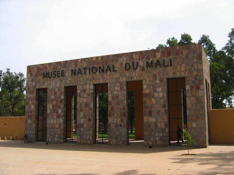 Национальный Музей, Бамако