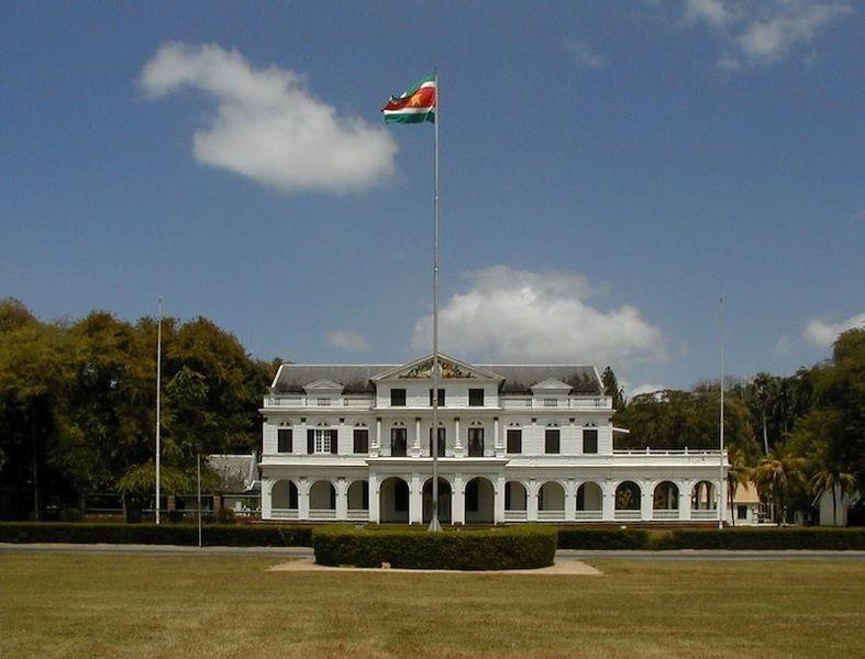 Площадь независимости, Парамарибо
