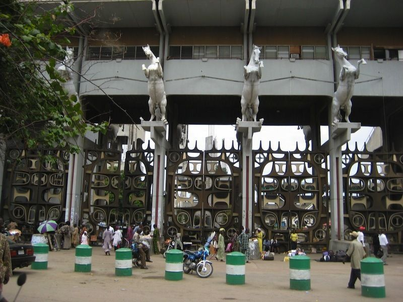 Национальный музей Нигерии