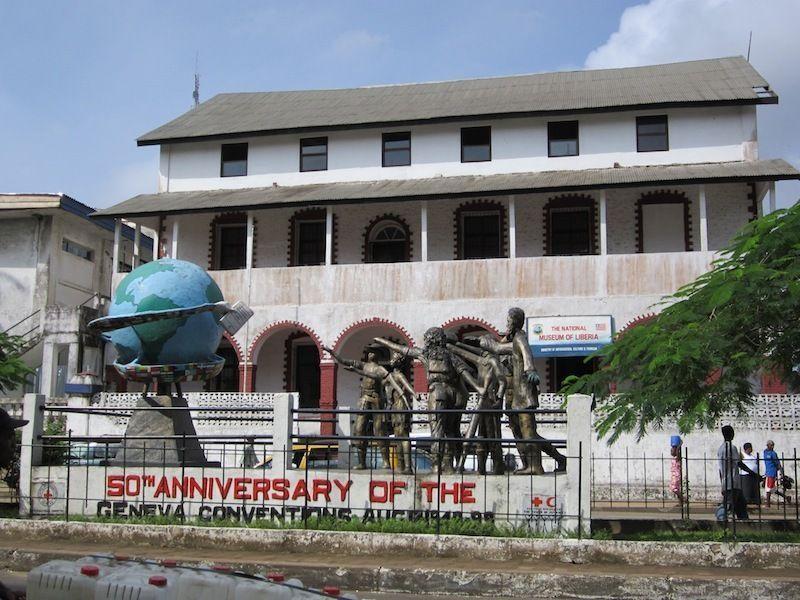 Национальный музей Либерии