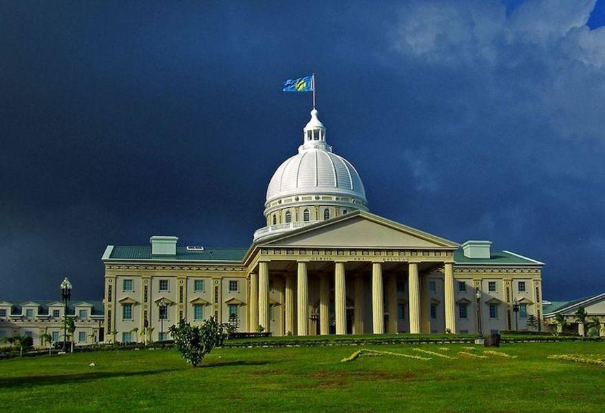 Здание правительства, Нгерулмуд