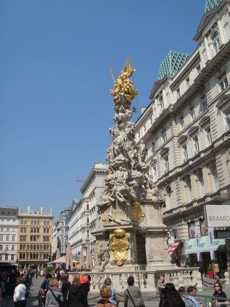Солнечный день в Вене