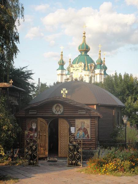 Златоглавый Киев