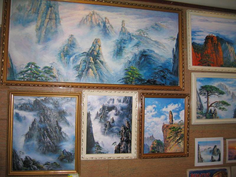 Восхождение на гору Хуашань