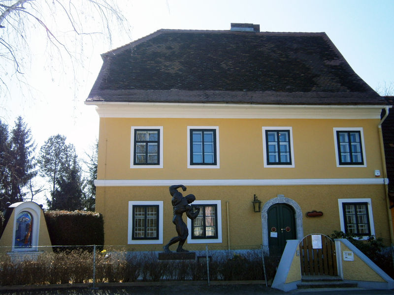 Музей зимних видов спорта