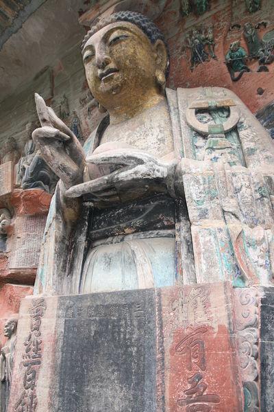 Осмотр наскальных рельефов Дацзу