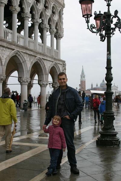 Италия, осень 2012