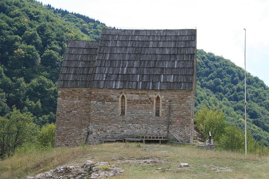 Крепость Бобовац
