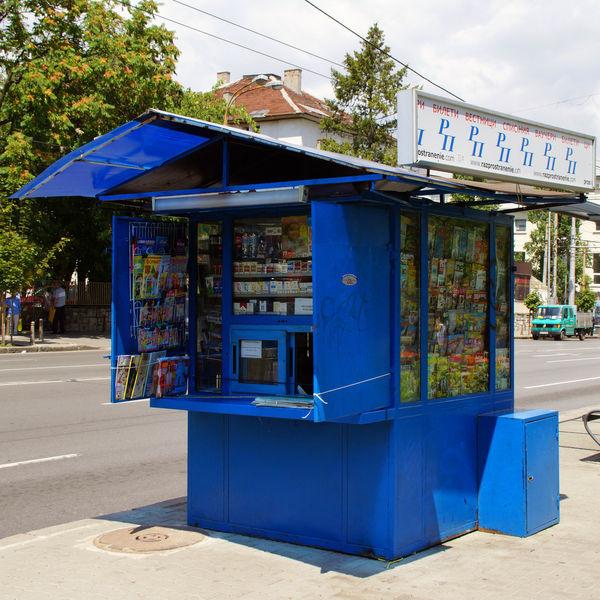 София - столица Болгарии