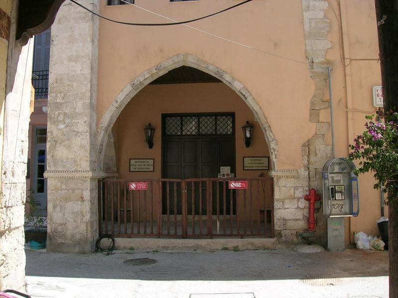 Музей истории и народного искусства