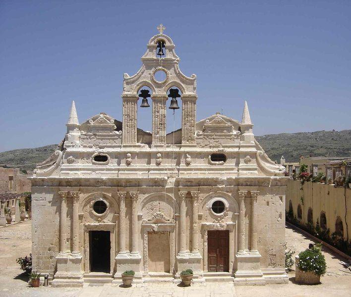 Монастырь Аркадиу