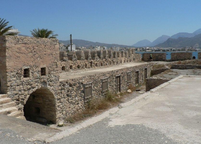 Крепость Калес