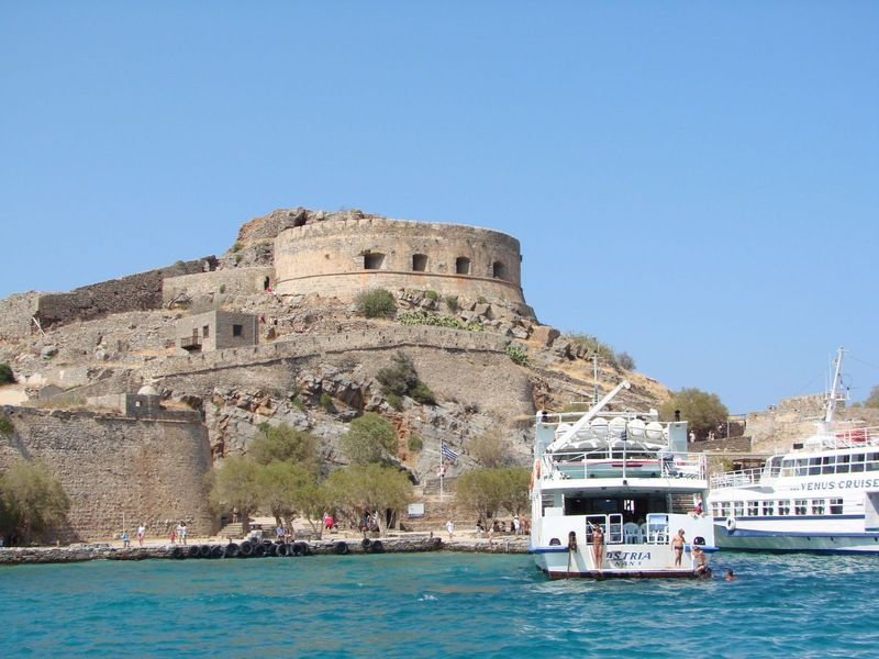Остров Калидон