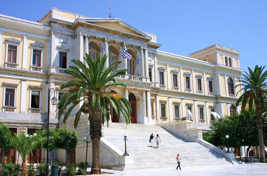 Археологический музей, Эрмуполис