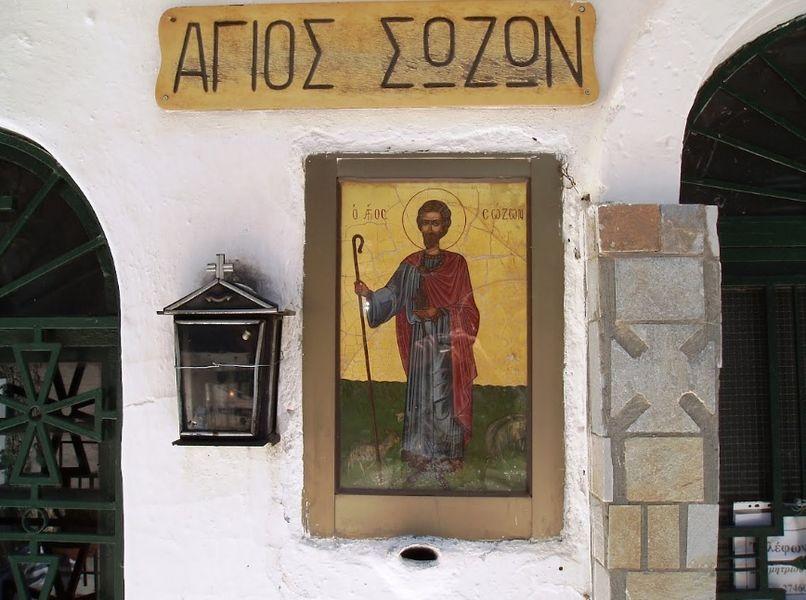 Церковь Агиос Афанасиос и церковь Агиос Созон