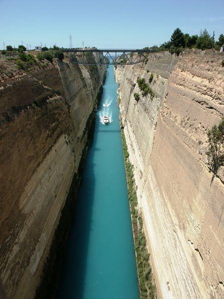 Коринфский канал, древняя Истмия