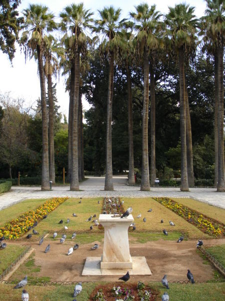 Национальный сад