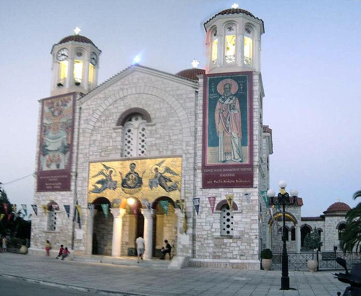 Церковь Зоодоху Пигис