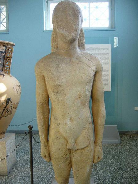 Элевсинский музей