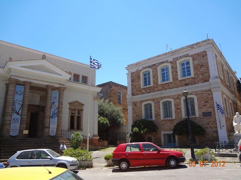 Музей Филипа Арьентиса