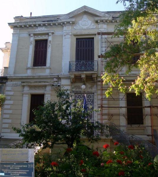 Археологический музей Митилини