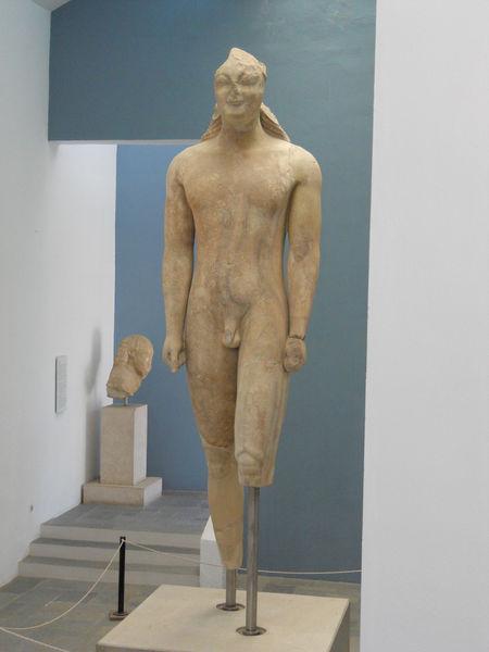 Археологический музей Вати