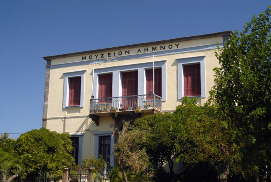 Археологический музей, Мирина