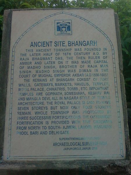 Бхангар
