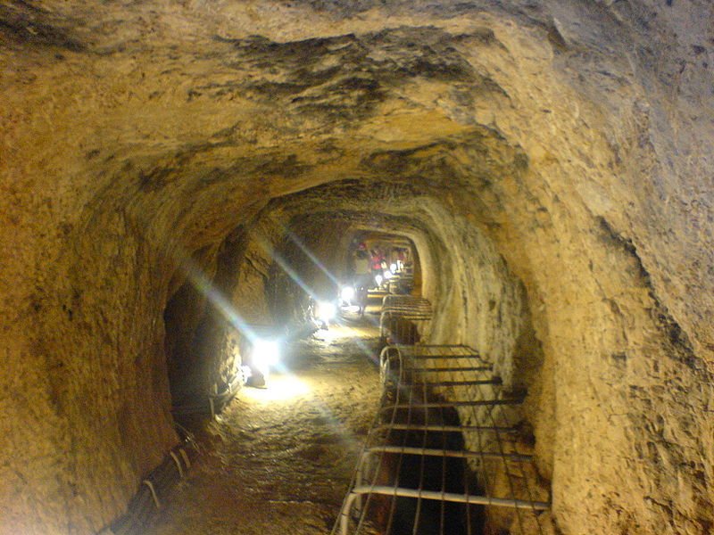 Туннель Эвпалина