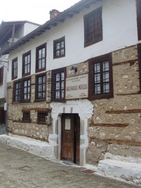 Фольклорный музей