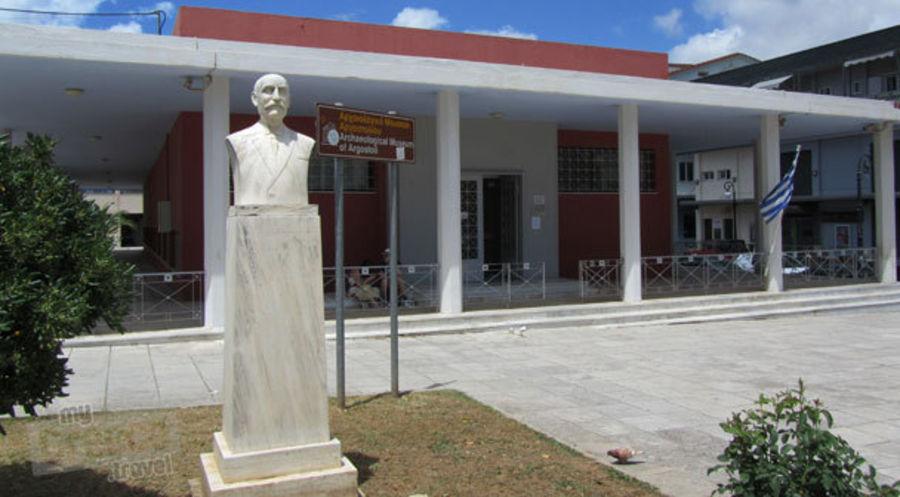 Археологический музей, Аргостоли