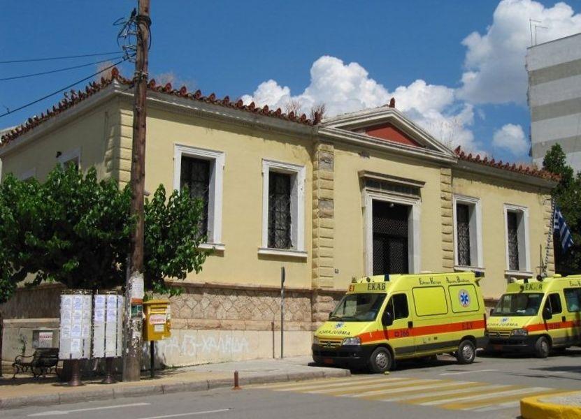 Археологический музей, Халкис