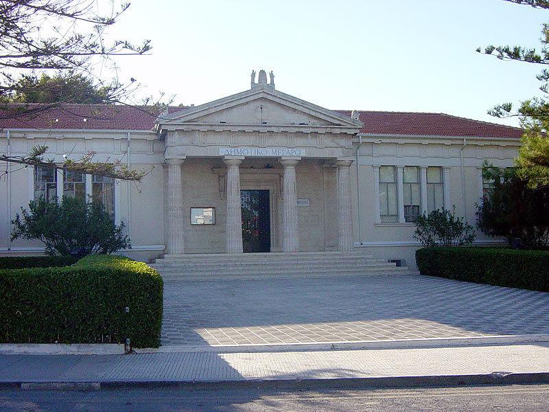 Ратуша, Пафос