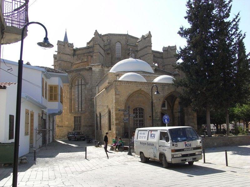 Библиотека султана Магомета II