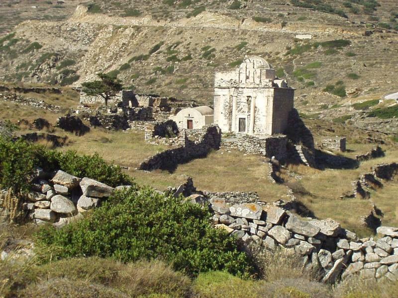 Сикинос