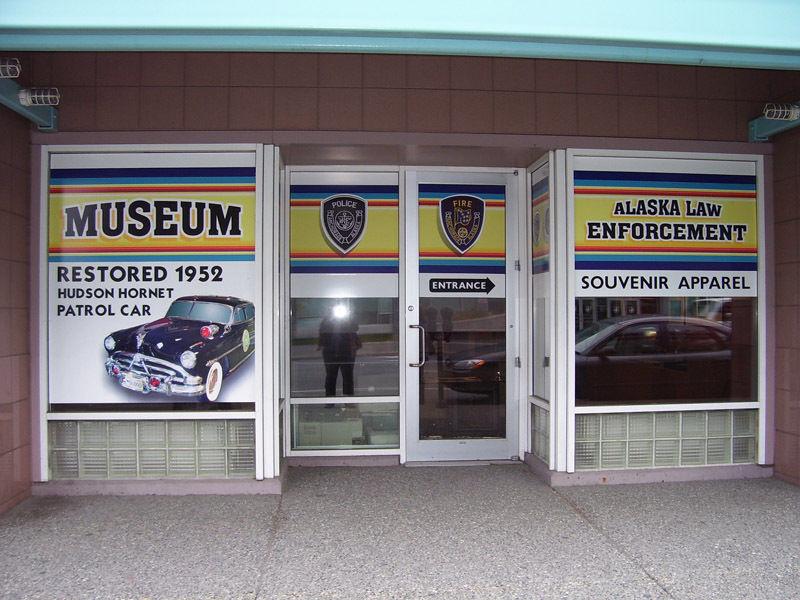 Музей труперов штата Аляска