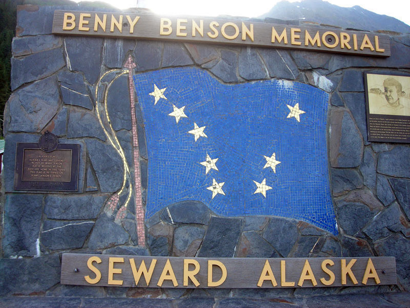 Памятник Бенни Бенсону
