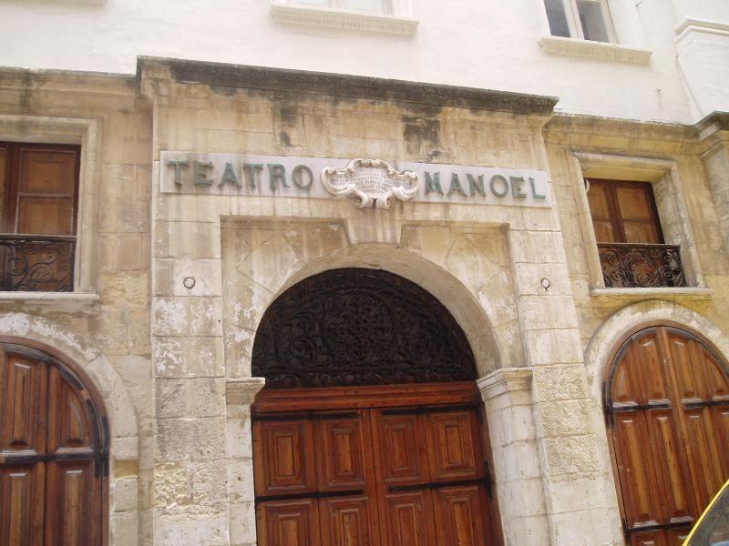 Театр Маноэль