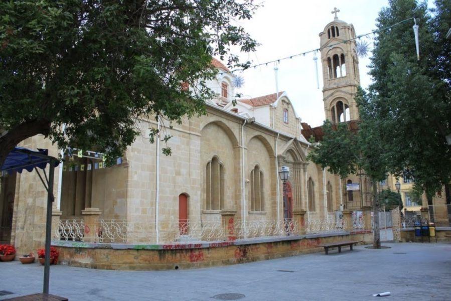 Культурный фонд Банка Кипра
