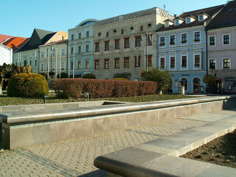 Площадь национального словацкого восстания