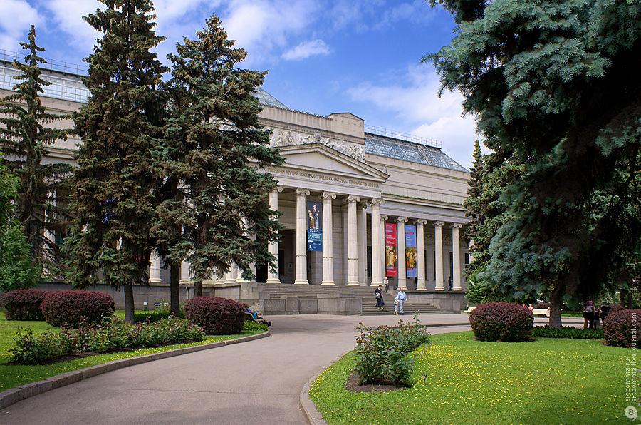 Музей изобразительных искусств им.Пушкина, Москва