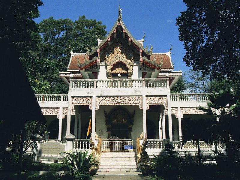 Ват Рампоенг