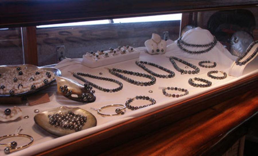 Музей черного жемчуга