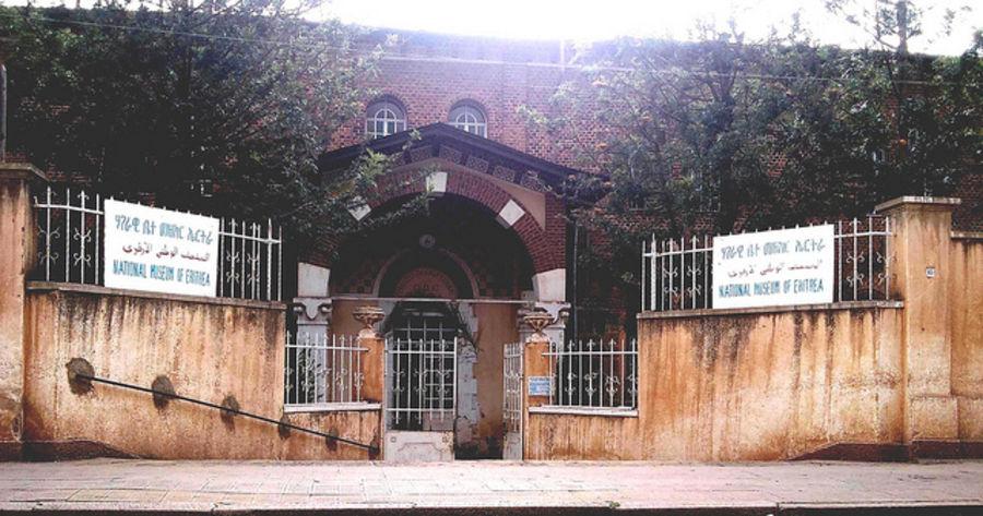 Национальный Музей Эритреи