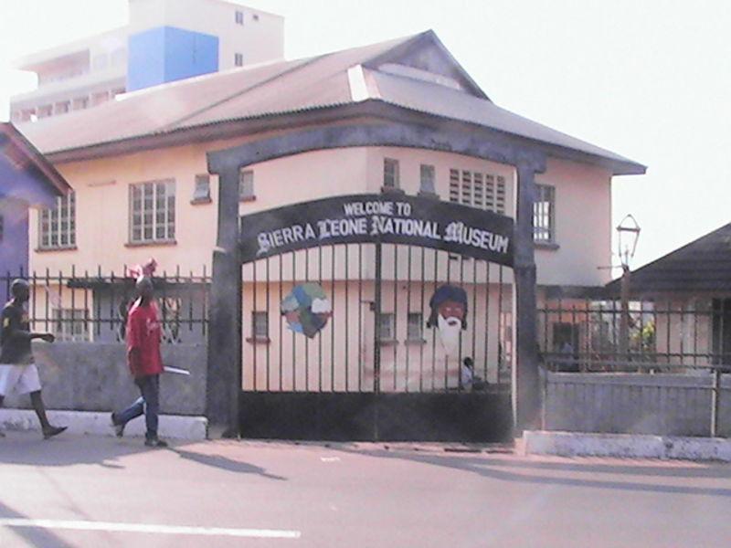Национальный музей Сьерра-Леоне