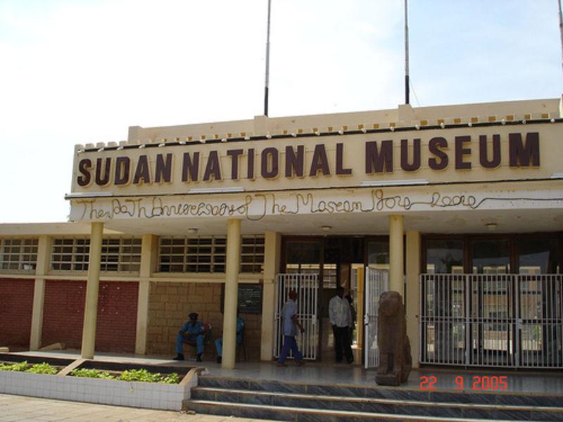 Суданский национальный музей