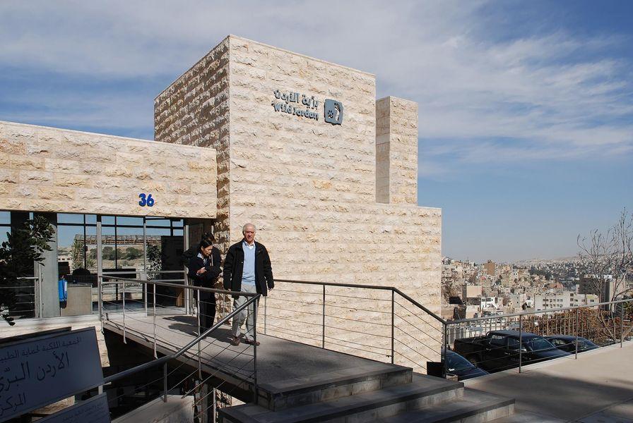 Иорданский центр дикой природы