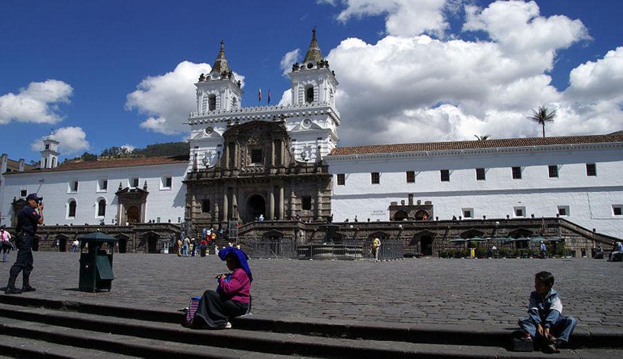 Монастырь Сан-Августин
