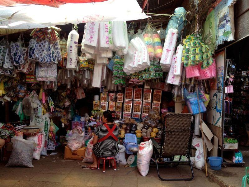 Рынок Кухадин