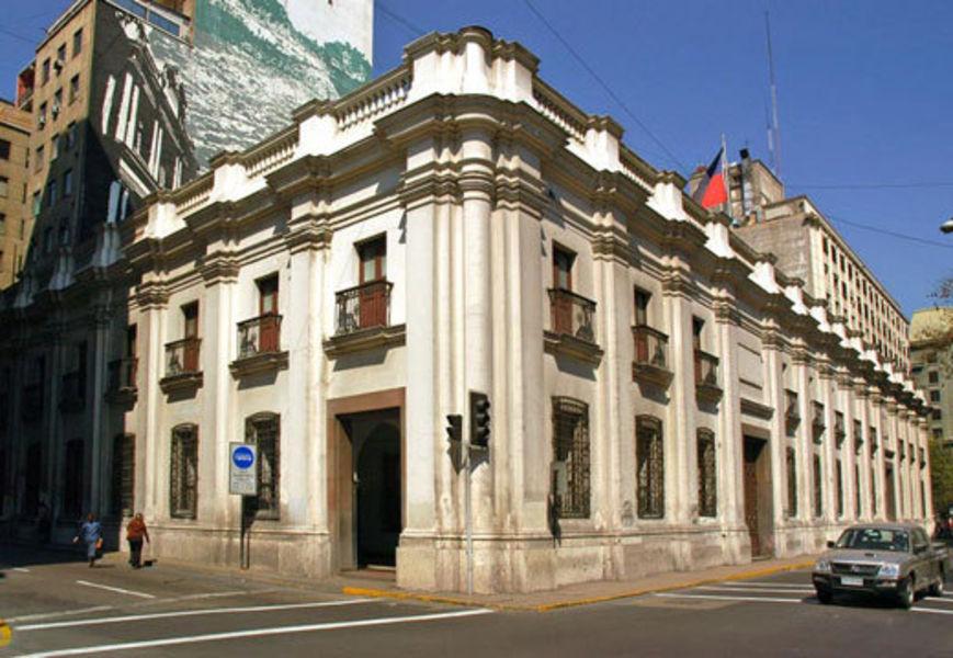 Чилийский музей доколумбового искусства